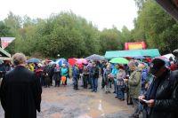 Weiterlesen: 30 Jahre Grenzöffnung: Rotbuchenfest mit vielen