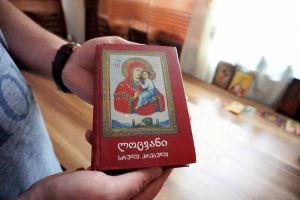 Die Georgische Bibel – oder wie Giorgi es nennt: sein Buch.