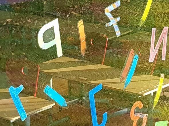 b_590_0_16777215_00_images_stories_com_form2content_p19_f11257_VHS_OHA_Kurs_Schule_KR.jpg